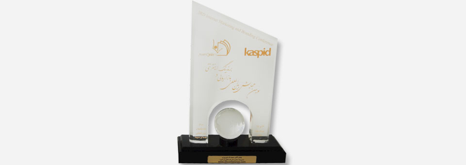 kaspid-logo-2
